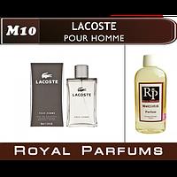 Духи на разлив Royal Parfums M-10 «Pour Homme» от Lacoste