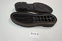 Подошва для обуви женская Астра-9 чорна р.36-41