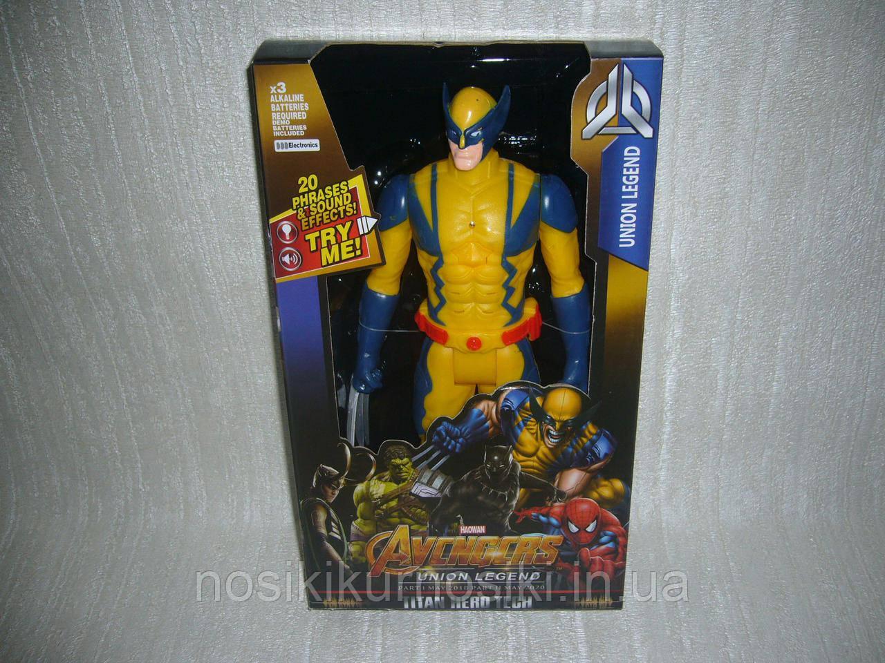 Супергерой Росомаха (Логан, Wolverine) Titan Hero Tech