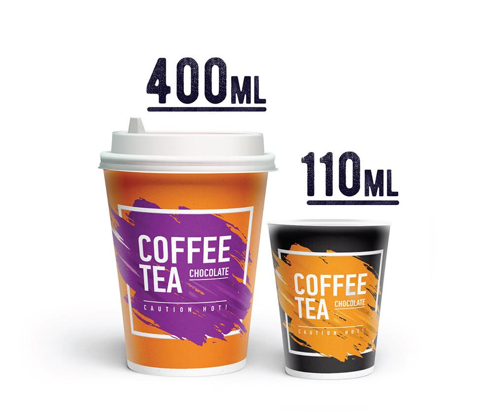 """Стакан 400 мл """"Чай или кофе"""""""