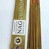 Благовония натуральные - GOLDEN NAG CHANDAN, фото 2