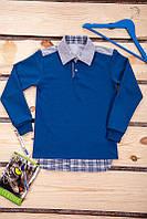 Рубашка-поло для мальчика Рубашка-поло для мальчика  Модель: 9284-057 30 - 150 32 - 165 34 - 180 36 - 195 38 -