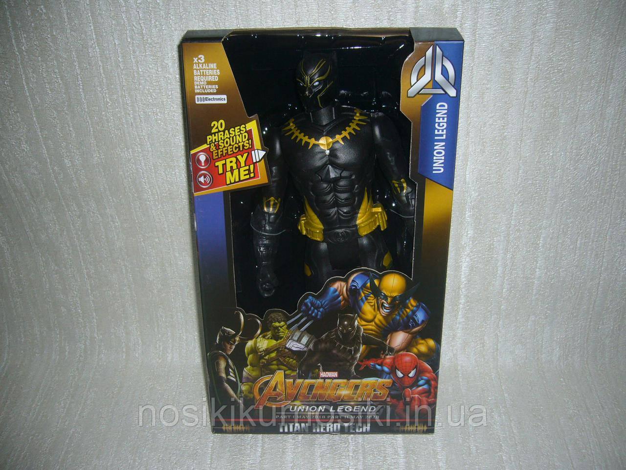 Супергерой Черная Пантера ( Black Panther) Мстители Марвел