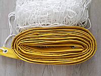 Сетка волейбольная со шнуром натяжения D-3,5 мм, ячея 15 см