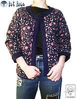 Женский жакет Fat face фиолетовый р. S 42