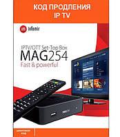 Aura HD IPTV - код продления