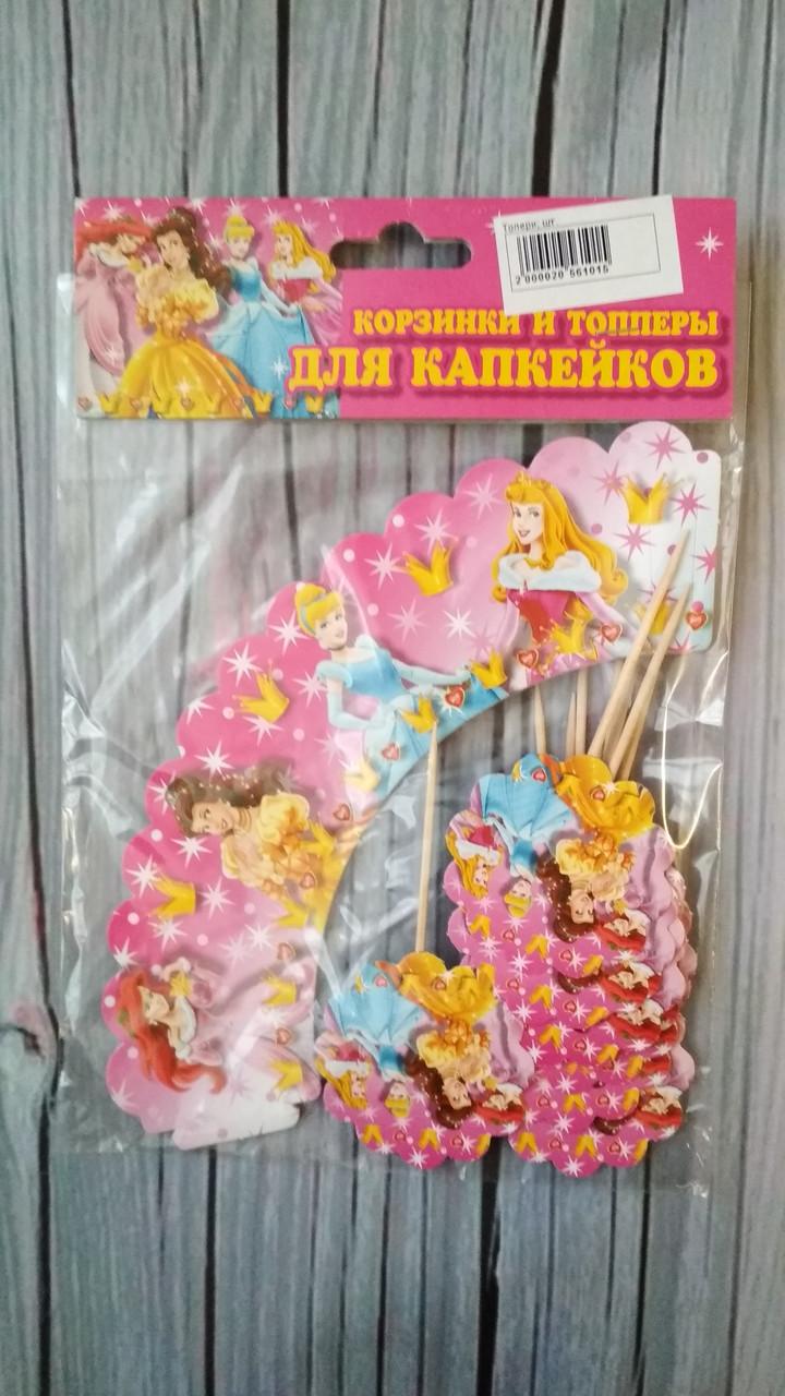 Набір обгорток і топперов для кексів Принцеси діснея