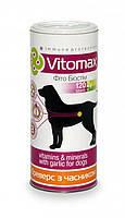 Vitomax-витамины Бреверс с чесноком для собак 120 таблеток, фото 2