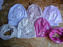 Шапочка с шарфиком хомут напылением