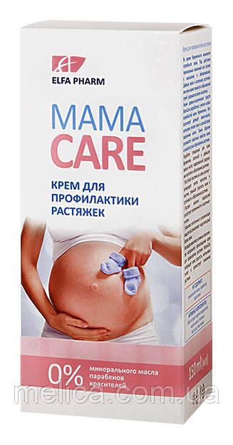 Крем для профилактики растяжек Mamа Care - 150мл.
