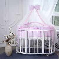 Детский постельный набор в овальную кроватку Маленькая Соня Mon Amie 6 и 7 элементов, фото 1