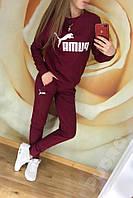 Женский спортивный костюм весна-осень двунить (цвет бордо) СП, фото 1