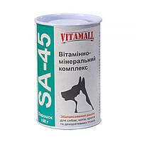 Vitamall SA-45 Витаминно-минеральный комплекс для собак, кошек и птиц 150г