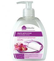 """Мыло для кухни c цветочным ароматом орхидеи """"дом faberlic"""" (Фаберлик) 300 мл"""