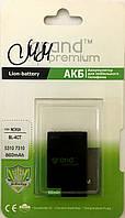 Акумулятор GRAND PREMIUM Nokia BP-4CT /5310/7310 860mAh
