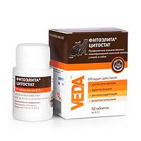 Фитоэлита Цитостат - для проф-ки злокачественных новообразован. молочн. железы у кошек и собак, 50 таб(Веда)