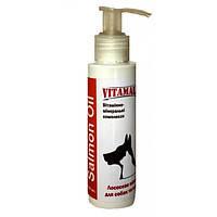 Vitamall  масло лосося для собак и кошек 100 мл, фото 2