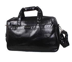 Дорожная сумка из эко кожи