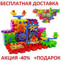 Конструктор 3D Funny Bricks детский развивающий игра ORIGINALsize 3Д ФАННИ БРИКС 81 деталь Magic Gears