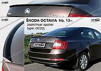 Спойлер Skoda Octavia A-7OC22L