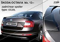 Cпойлер Skoda Octavia А7 cтиль RSOC20L