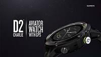 Авиационный часы Garmin D2 Charlie были выбраны Военно-воздушными силами США