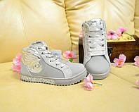Детские весенние ботинки для девочки 26-31