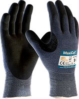 Перчатки с самым высоким уровнем защиты от порезов MaxiCut® Ultra™ 44-3745