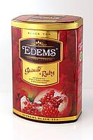 """Елітний чай в подарунковій упаковці """"Edems Granate Ruby OPA"""" (чорний крупнолистовий, 200г)"""