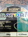 Леска Jaxon Satori Carp 0.32 mm 600m 20 kg, фото 2