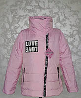 Детская весенняя куртка на девочек 32-40 размеры LAVE розовая