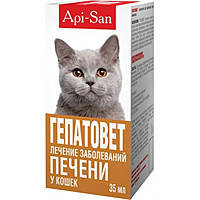 Гепатовет-суспензия (Hepatovet) для кошек,35 мл, фото 2