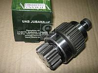 Привод стартера МТЗ (11 зубов )  для стартера  JOBs 123708003, -009 (производство  JOBs,Юбана). 123707003. Ціна з ПДВ.