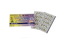 """Пластырь бактерицидный IGAR """"Детский"""" 1,9*5,5 см (на полиэтиленовой основе с рисунками)(100 шт./уп.)"""
