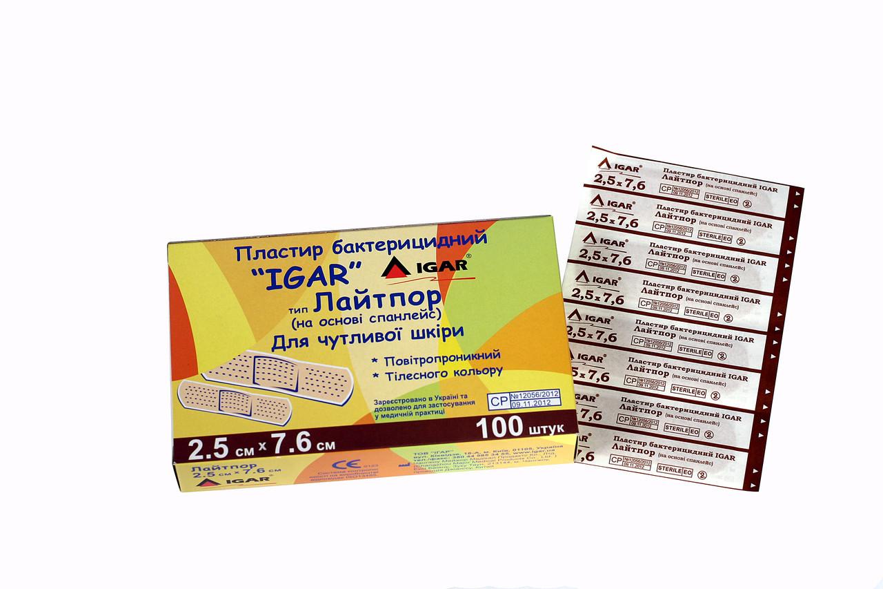 """Пластырь бактерицидный IGAR """"Лайтпор"""" 2,5*7,6 см (на основе спанлейс)(100 шт./уп.)"""