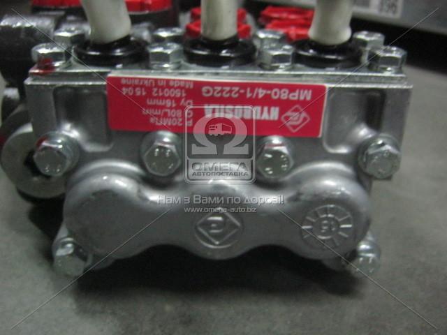 Гидрораспределитель МТЗ МР80-4/1-222Г (производство  Гидросила-МЗТГ). Р80-3/1-222Г. Ціна з ПДВ.