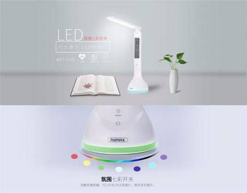 Портативная LED лампа/ночник Remax Desk Lamp RT-E185