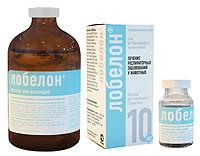 Лобелон 100 мл - Эффективен при различных типах кашля!