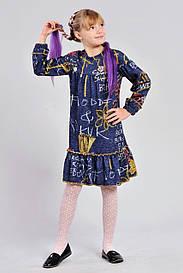 Ультрастильное платье для девочки 392