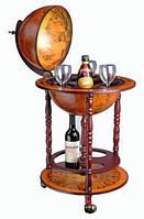 Глобус бар для напитков напольный (сфера 33 см) 33001