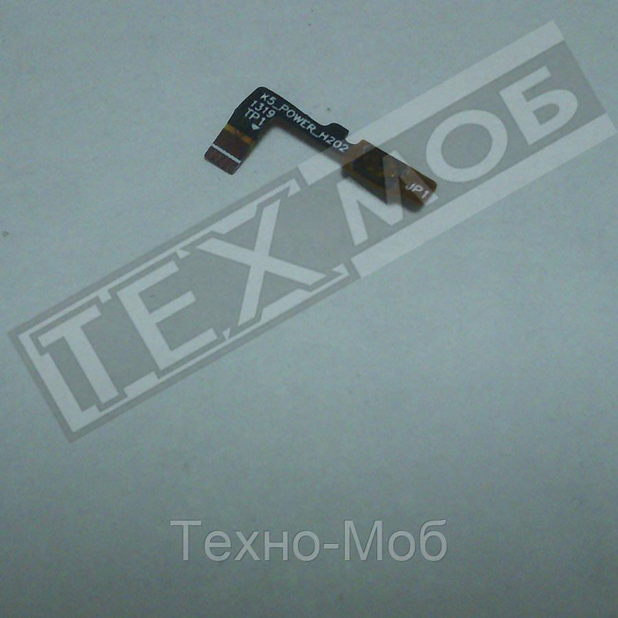 Шлейф для мобильного телефона Lenovo K900, кнопки включения, с компоне