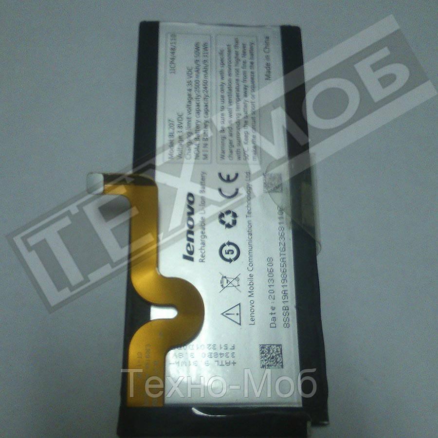 Аккумуляторная Батарея  BL-207 для Lenovo K900