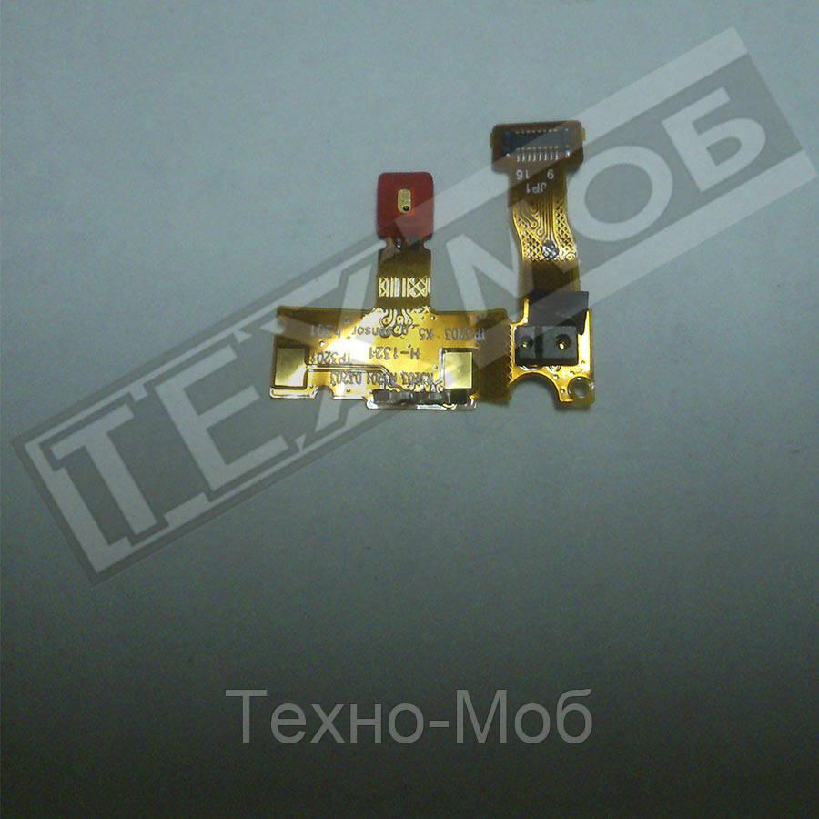 Шлейф  Датчика приближения к Lenovo K900