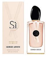 Женская парфюмированная вода Giorgio Armani Si Rose Signature, 100 мл