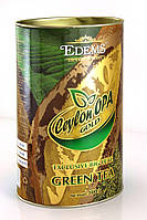 Зелений крупнолистовой чай «Edems Ceylon OPA GOLD», 100г