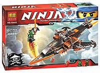 "Конструктор Bela Ninja 10445 (аналог Lego Ninjago 70601) ""Небесная акула"" 221 дет, фото 1"