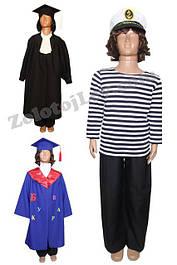 Тематические костюмы и профессии 5-6 лет, рост 116