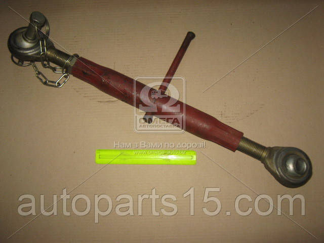 Тяга центральная МТЗ (верхняя) механический  задней навески (производство  САЗ). А61.03.000. Ціна з ПДВ.