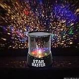 """Проектор звездного неба """"Star Master"""" (USBкабель в комплекте), фото 4"""