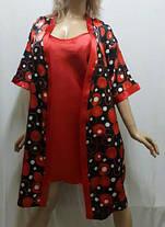 Атласный халат с рубашкой большого размера, от 50 до 60 р-ра,Харьков, фото 2